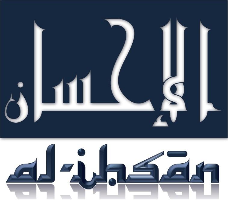 Islam Unravelled