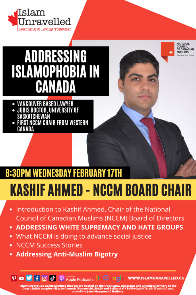 Kashif Ahmed: NCCM National Board Chair