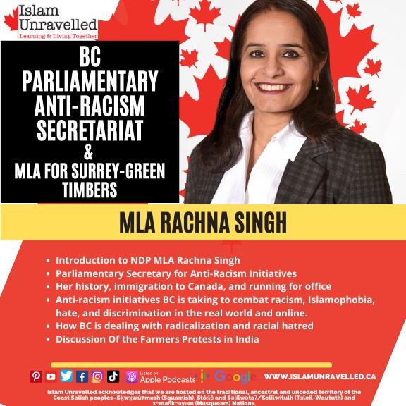 BC Parliamentary Secretary for Anti-Racism Initiatives MLA Rachna Singh